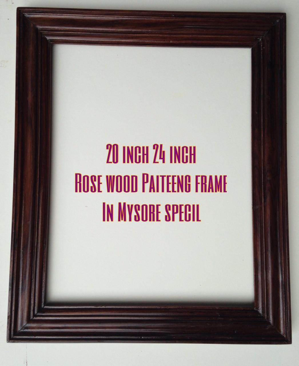 Frames mysore kala 20x24 inch rose wood photo frame jeuxipadfo Choice Image